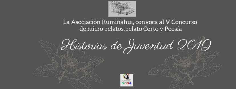 Concurso literario «Historia de Juventud 2019»